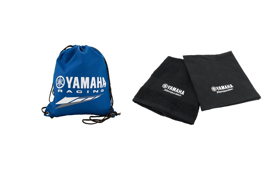 Yamaha - Webshop 4
