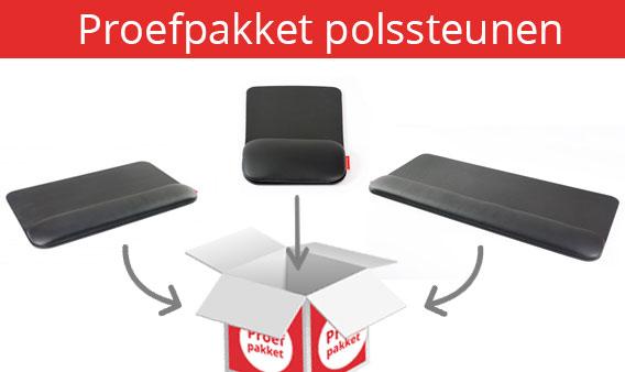 Proefpakket 3 polssteunen