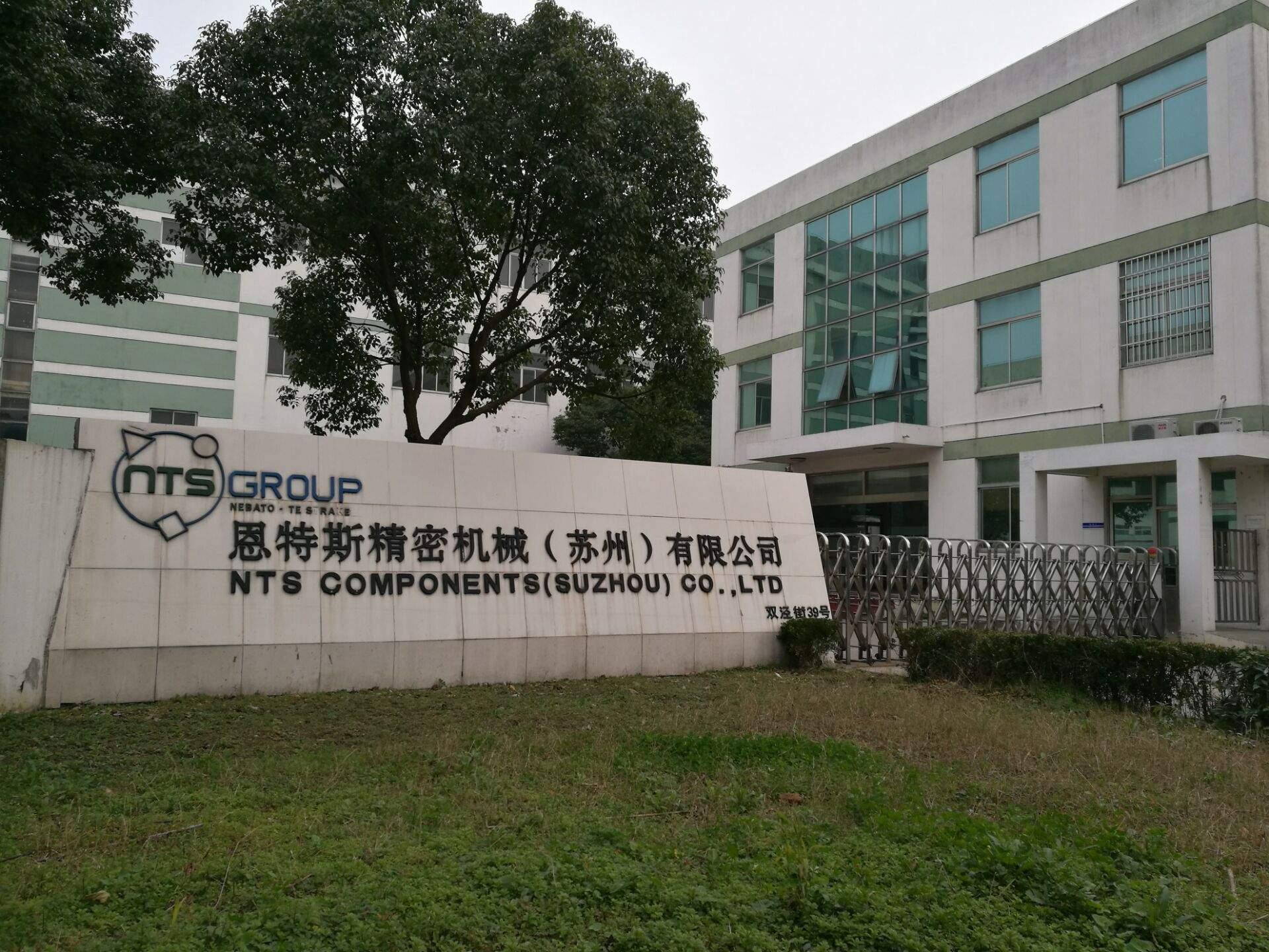 NTS Components Suzhou
