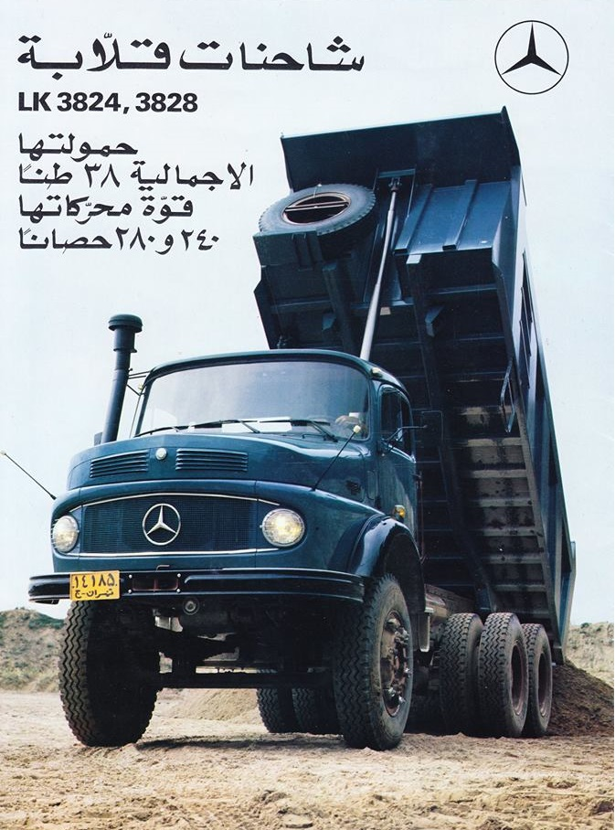 Mercedes-LK-3824