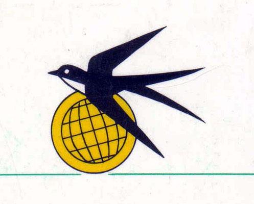 ADV-120