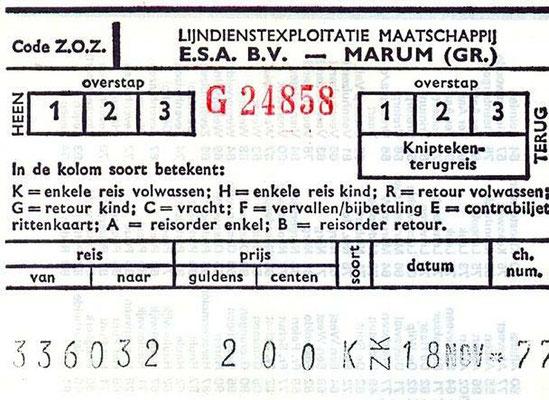 ADV-97