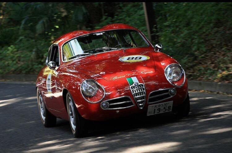 AR-Giulietta-SVZ---1956
