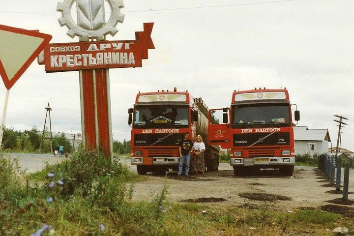 1995-nijni-novgorod