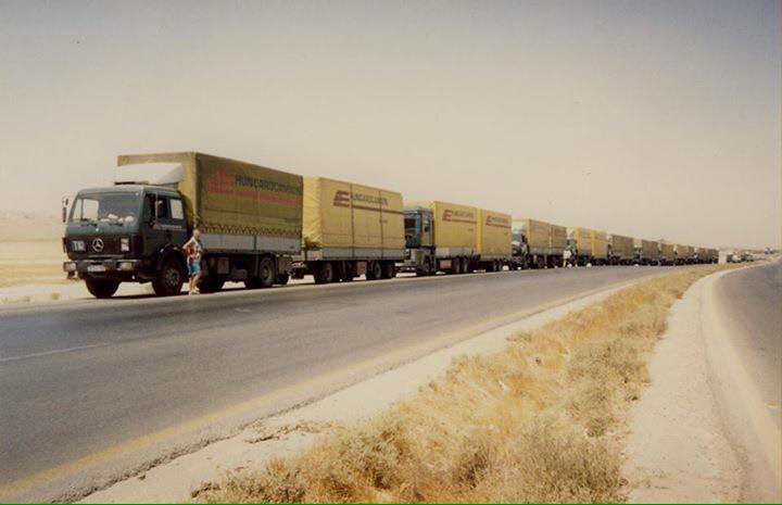 Nahmut-Sonmegul-archief-gemengd-Midden-Oosten-7