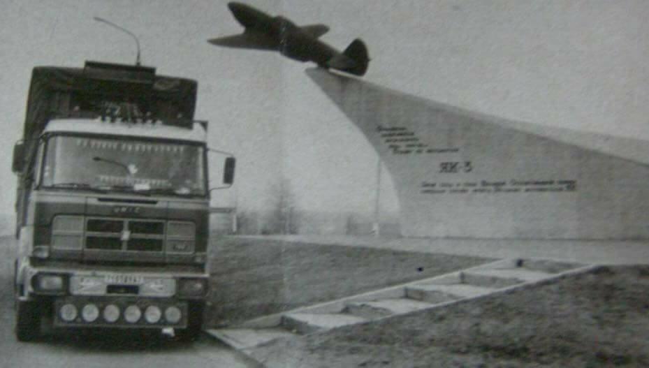 Russia-1970
