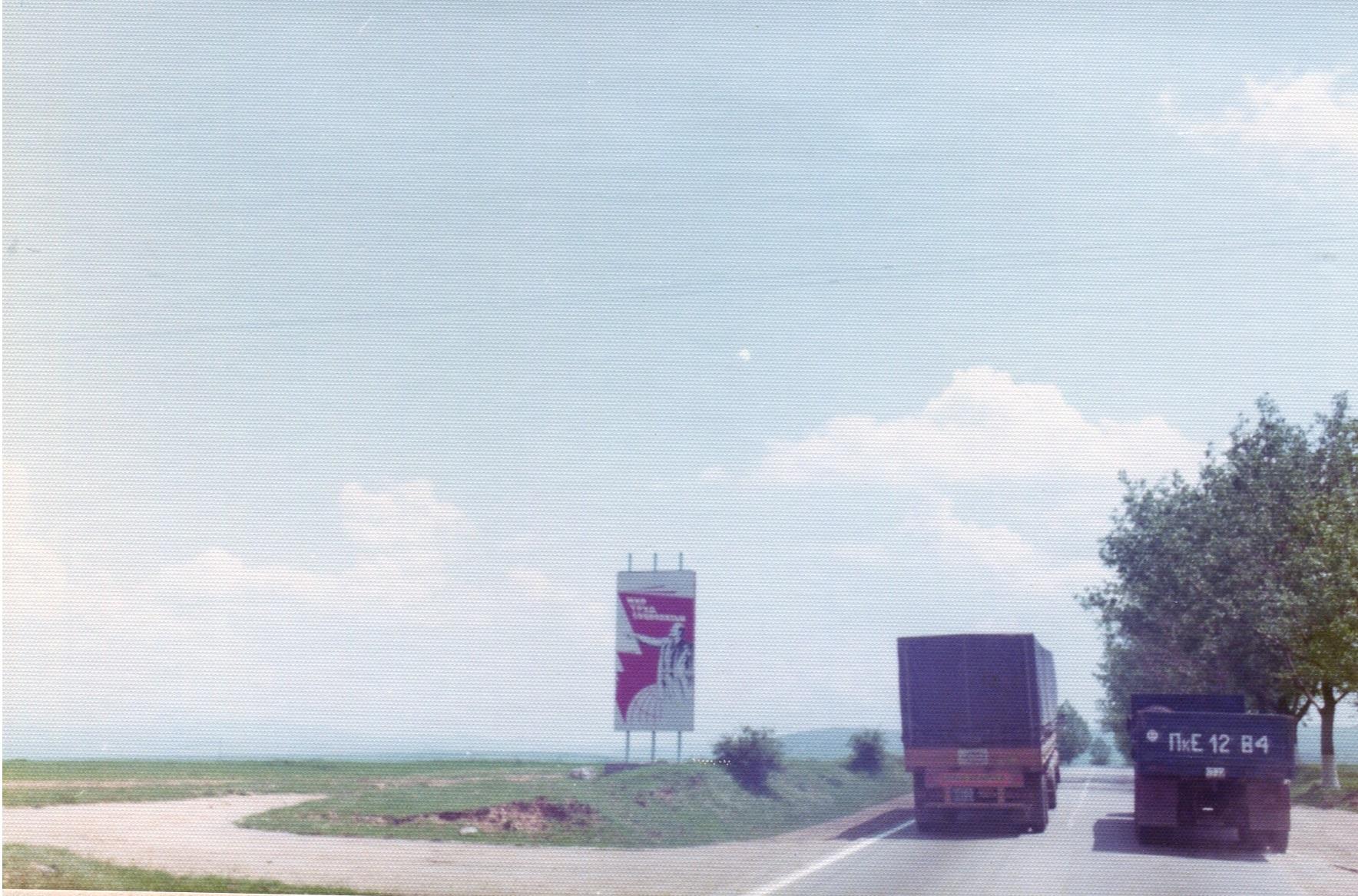 25-bulgarije
