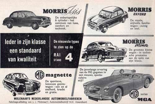 MG-1956