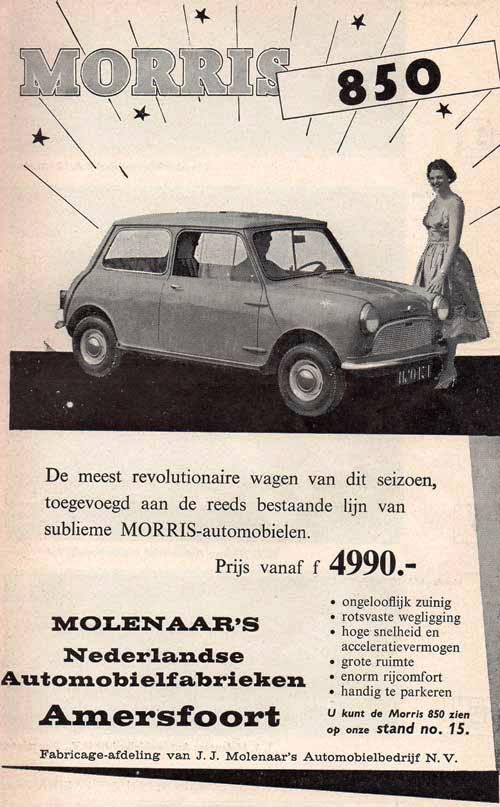 morris-1960