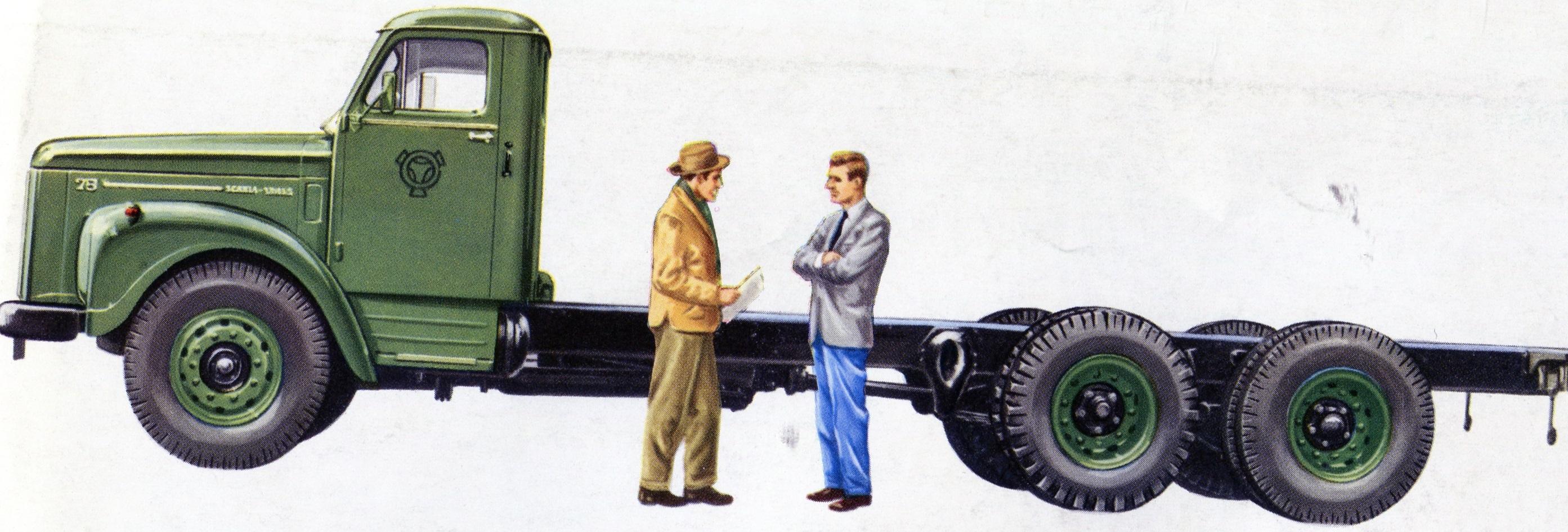 Type-55-75-13