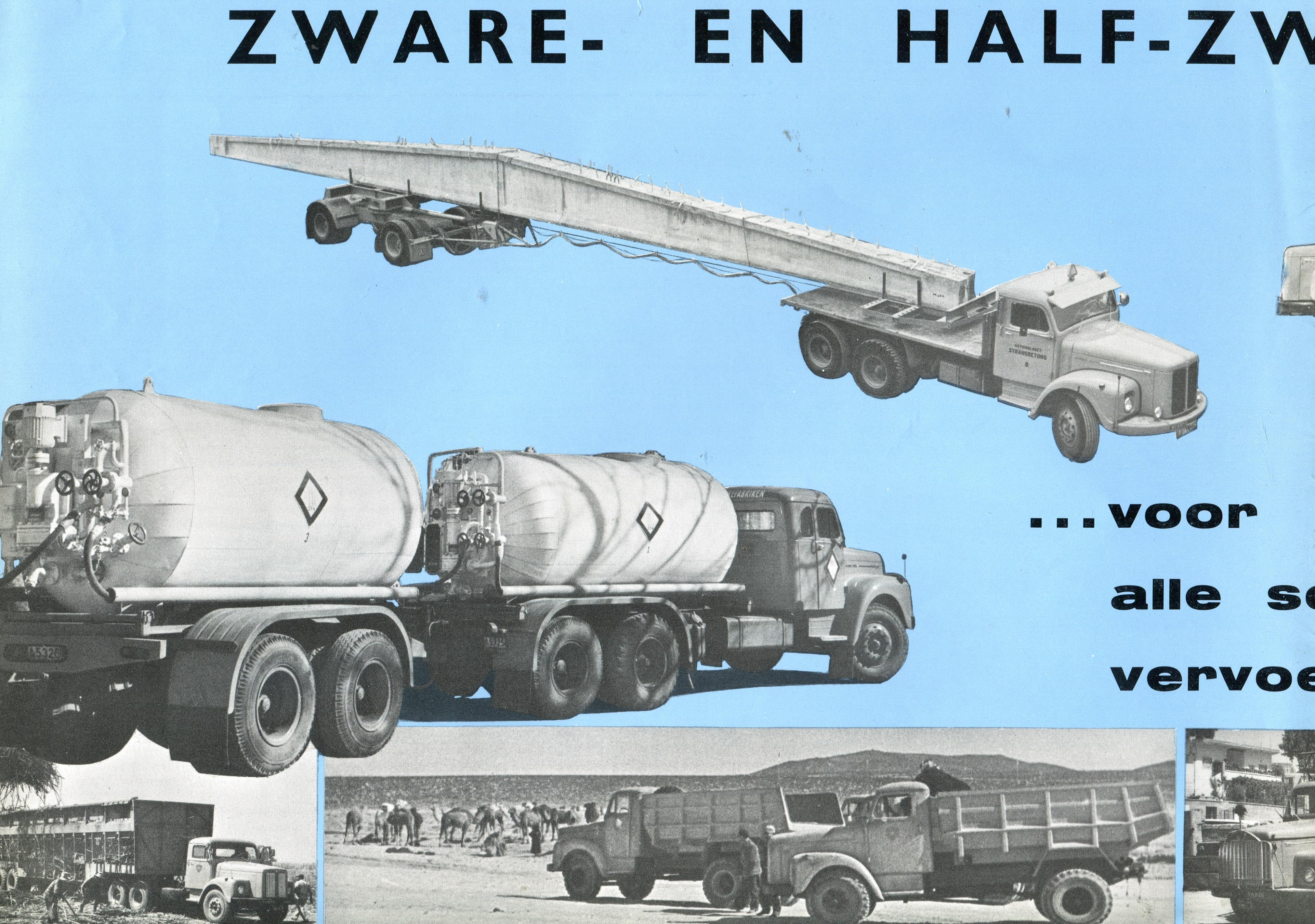 Type-55-75-17