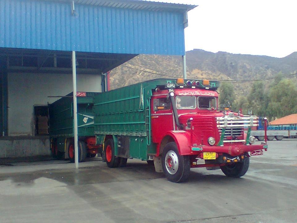 Bussing-NAG-Sirie