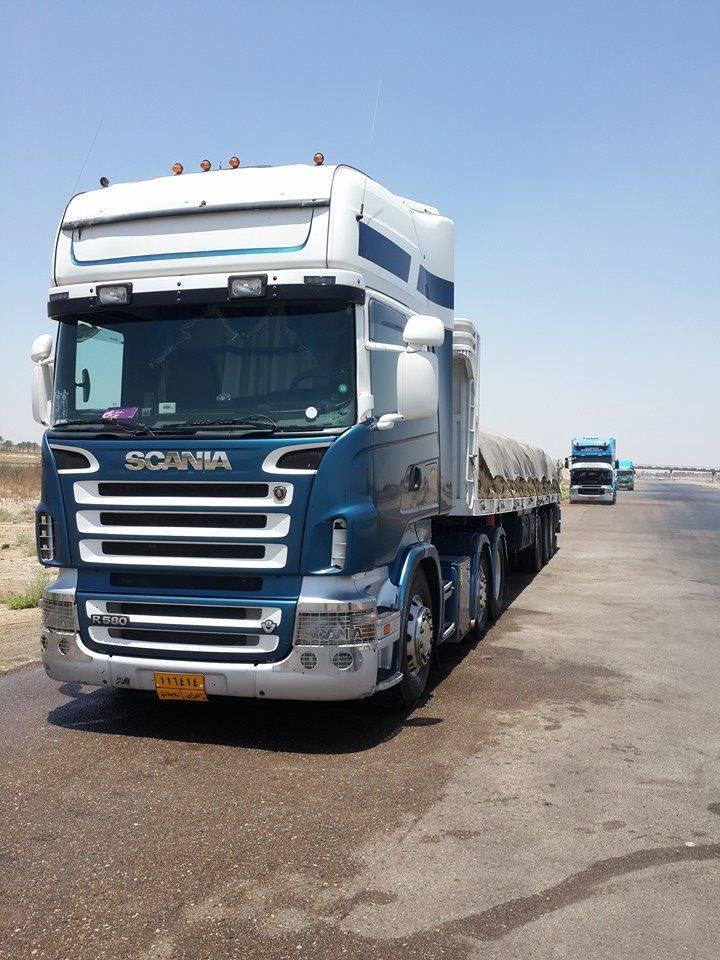 Irak--ex-BP-VX-99