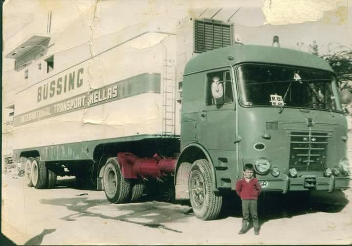Bussing-Nikos-Papoutsis-archieve