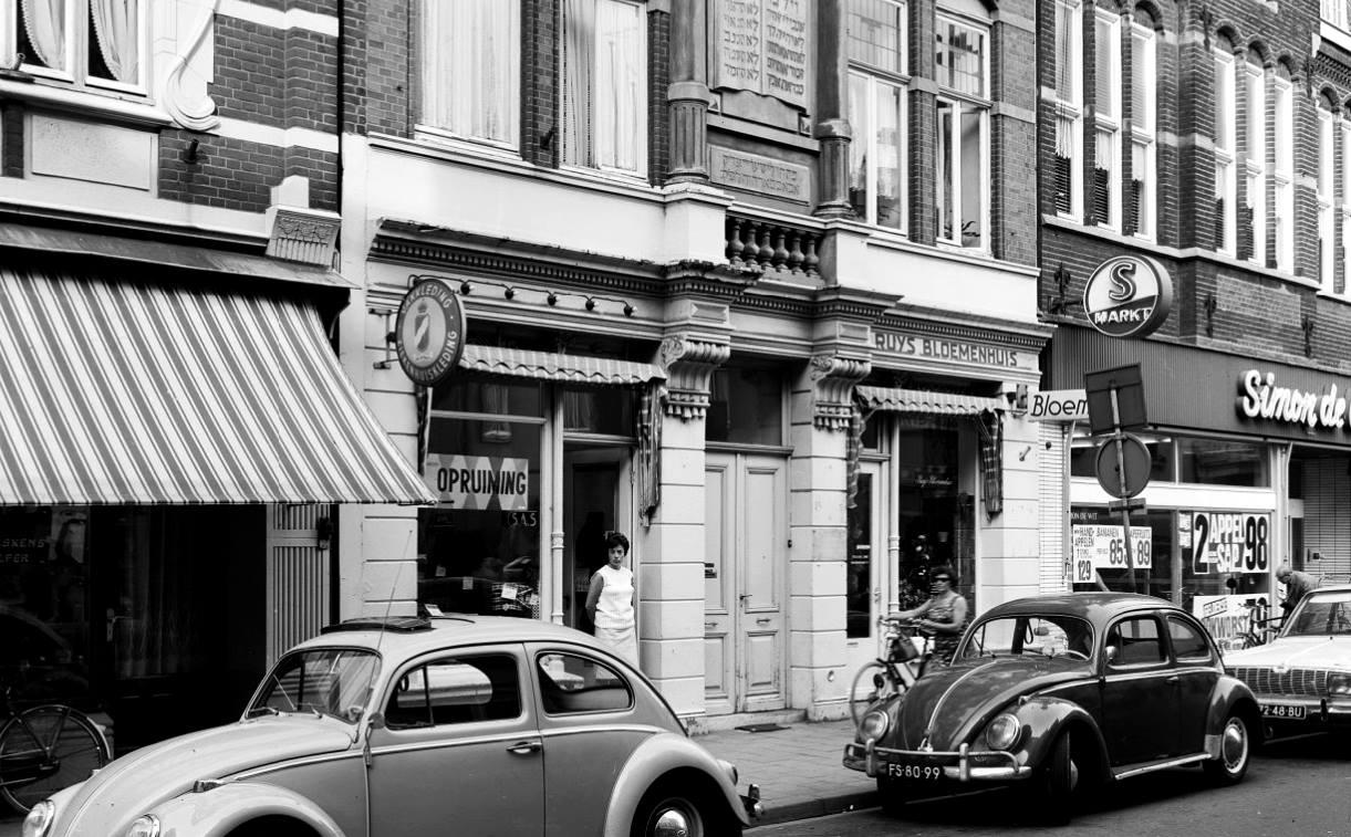 1968-Roermond-Hamstraat-Voormalige-Synagoge