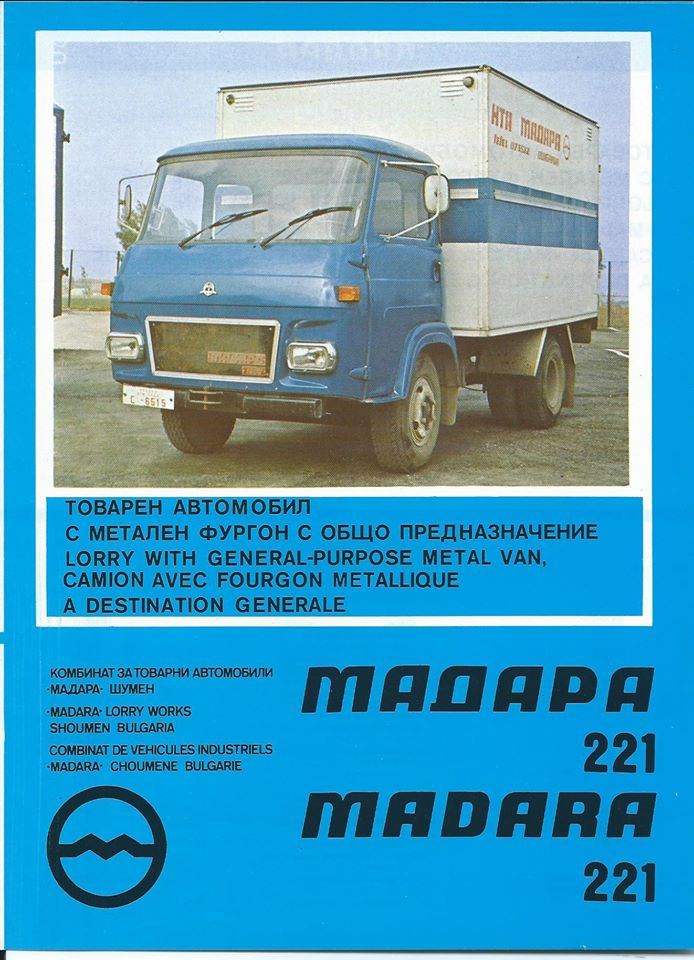 Madar-BG-licence-AVIA--1