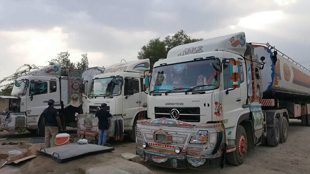 Dongfeng-
