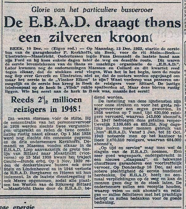 EBAD--1
