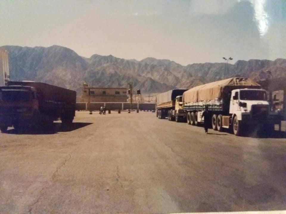 1980-Akaba-Grens-Josdanie-en-Israel-
