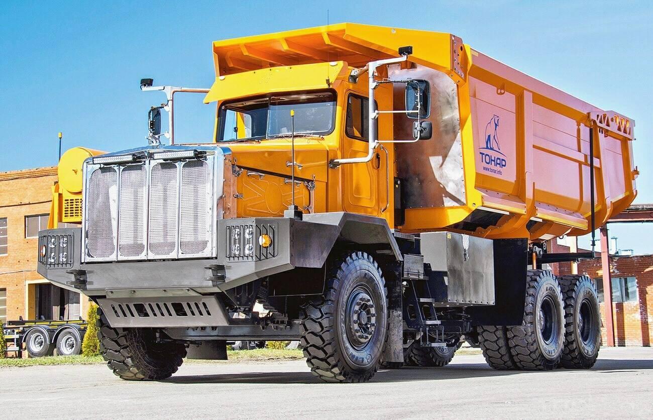 Tonar-7501--