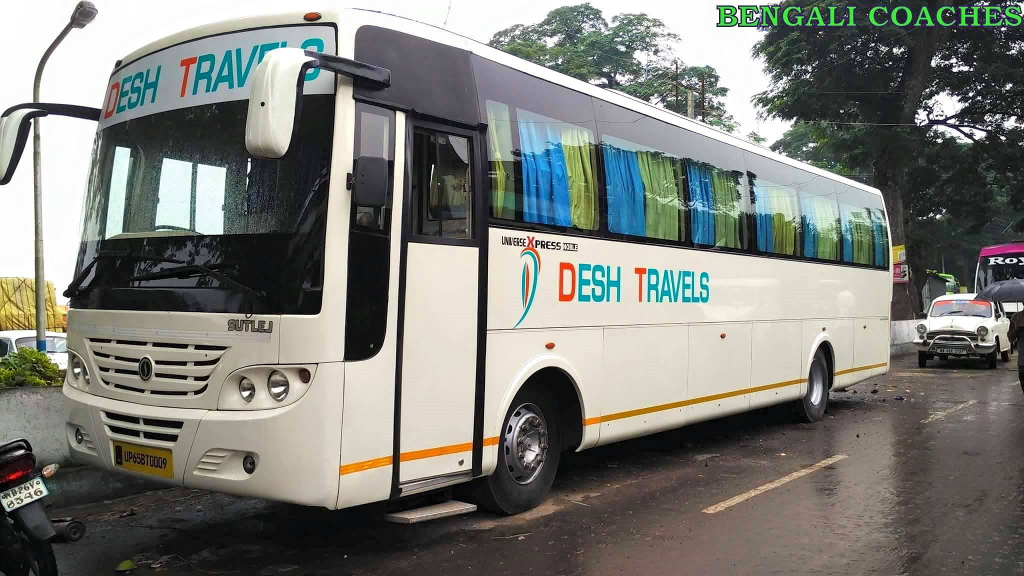 Mix-Coaches-Bengali-10