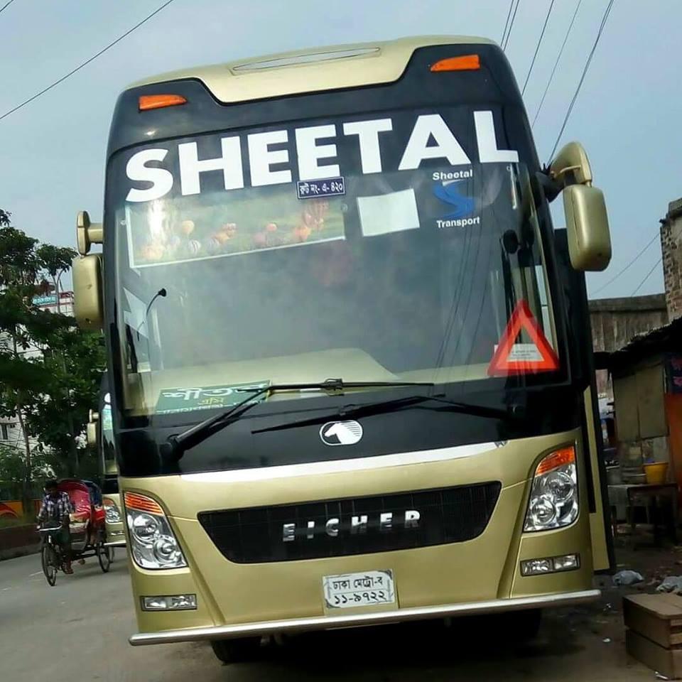 Mix-Coaches-Bengali-16