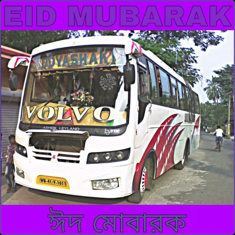 Mix-Coaches-Bengali-5