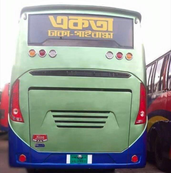 Mix-Coaches-Bengali-48