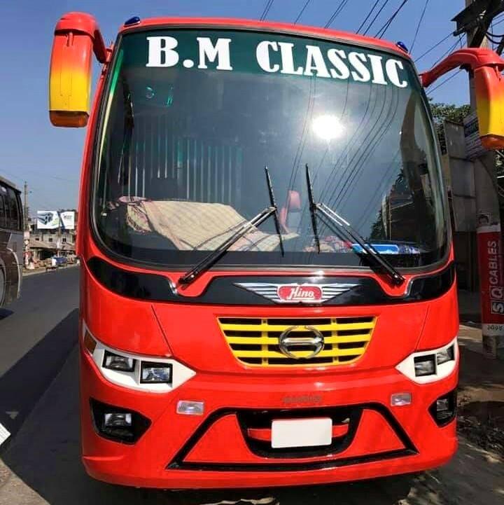 Mix-Coaches-Bengali-53