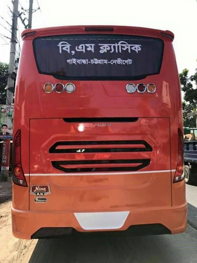 Mix-Coaches-Bengali-54