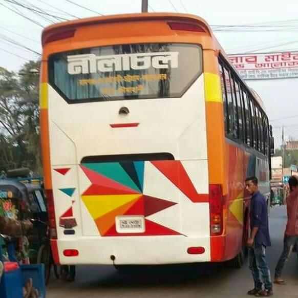 Mix-Coaches-Bengali-56