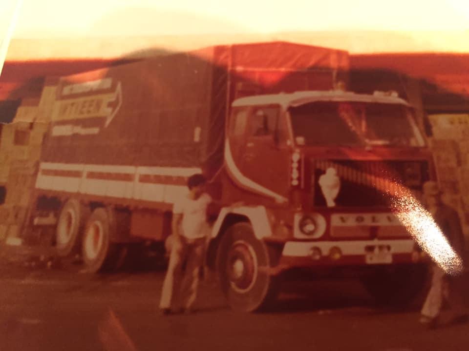 Athen-1978-