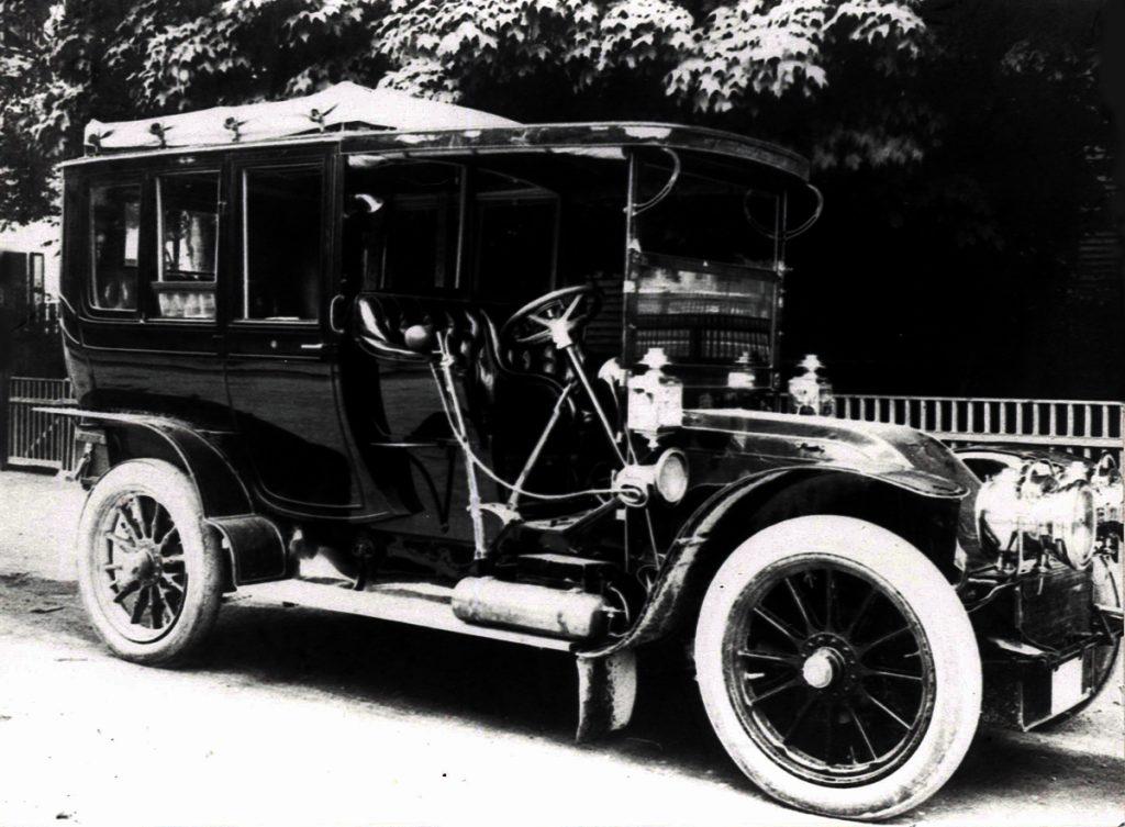 1907-CGV-75-90CV-