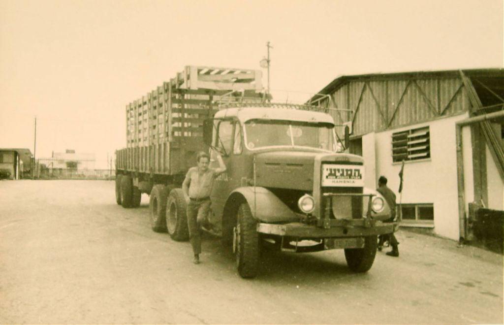 Leyland--1958