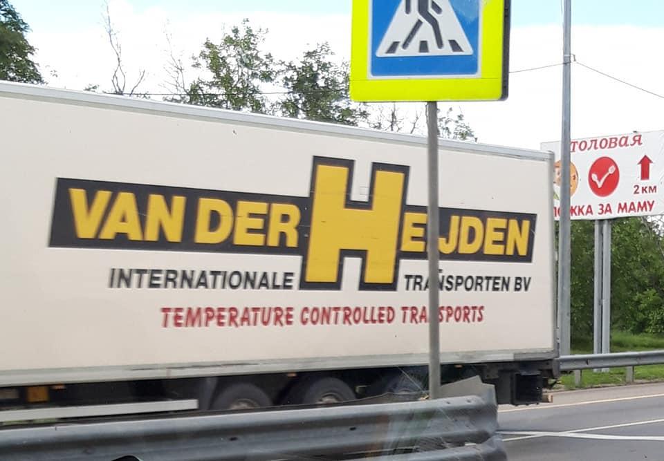 trailer-in-Rusland-Geert-de-Vethe-foto