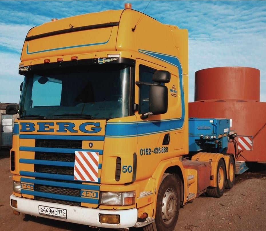 Scania-nr-50--ex-Jimmy-de-Vries-nu-in-Rusland