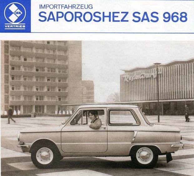 SAS-968-1