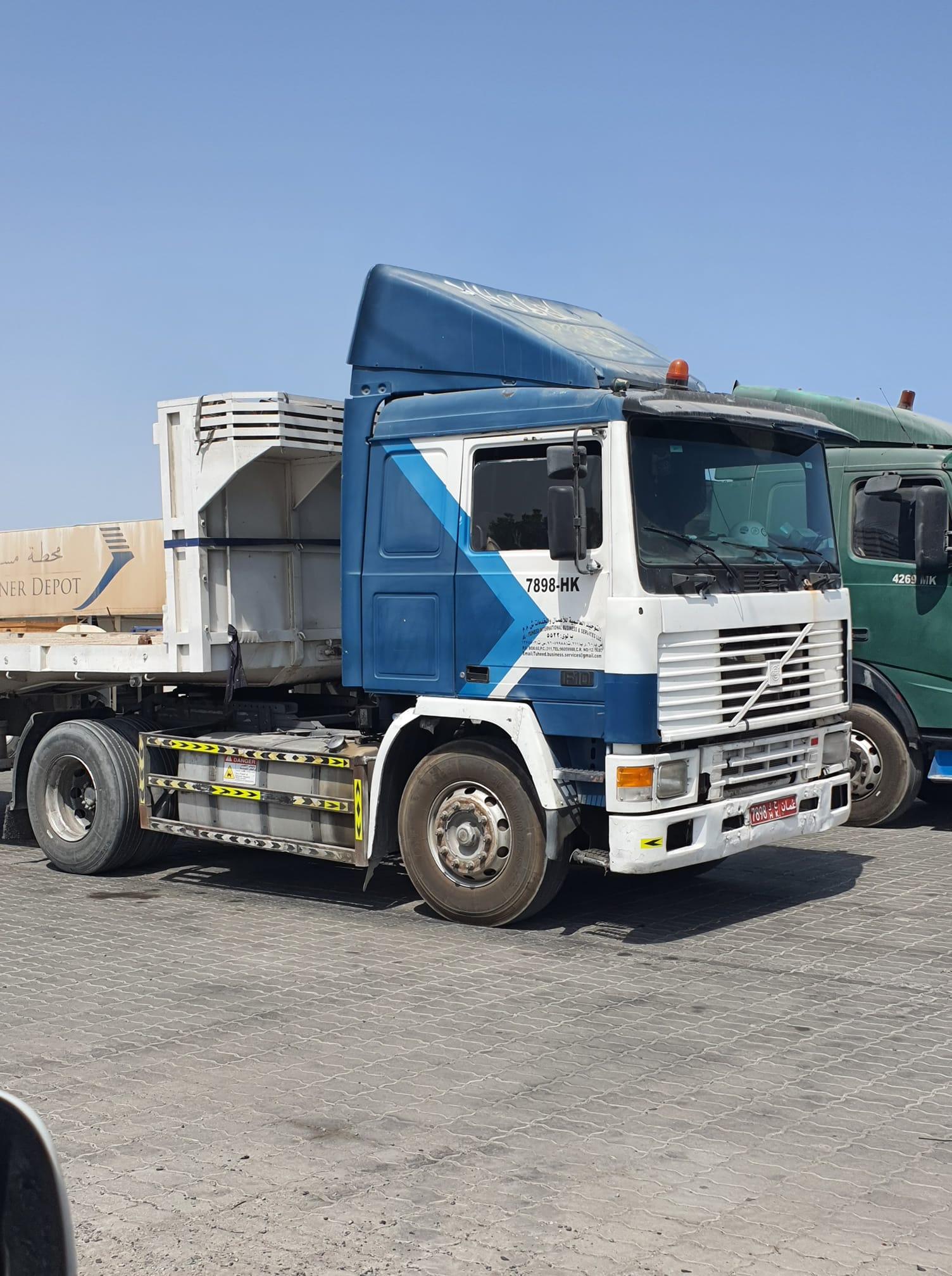 Muscat-Oman-29-9-2021-Edwin-Bijmholt-foto