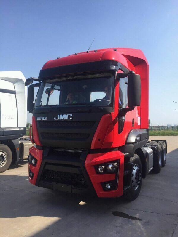 JMC-Made-China-2