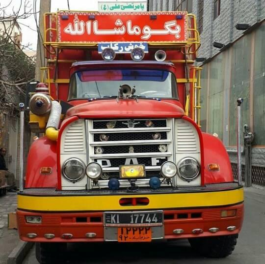 DAF_Iran