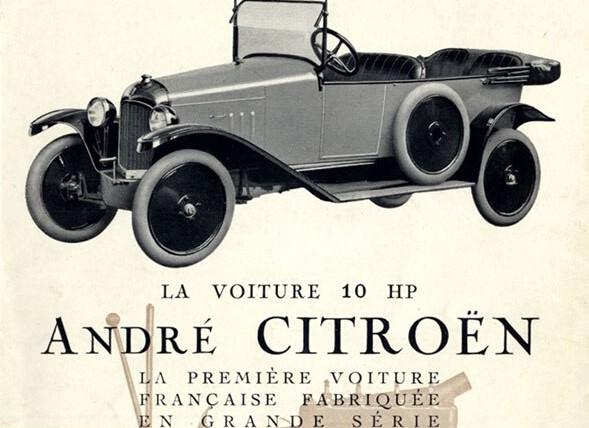 Citroen-creatie-van-het-merk-Citroen-7