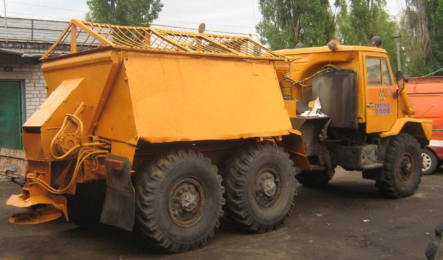 URAL-1