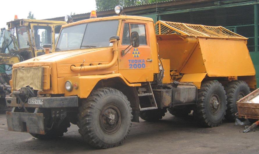 URAL-2