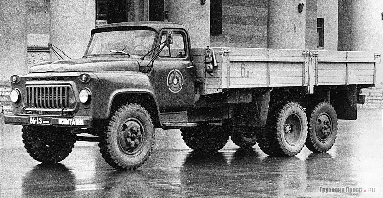 GAS-53-A-NIAT-05