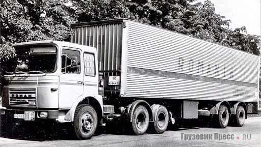 Romenia-(1)