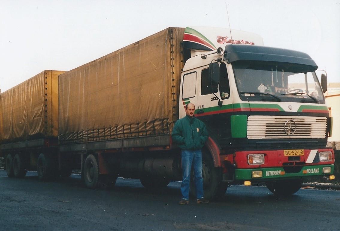 Wim-van-Beek-1