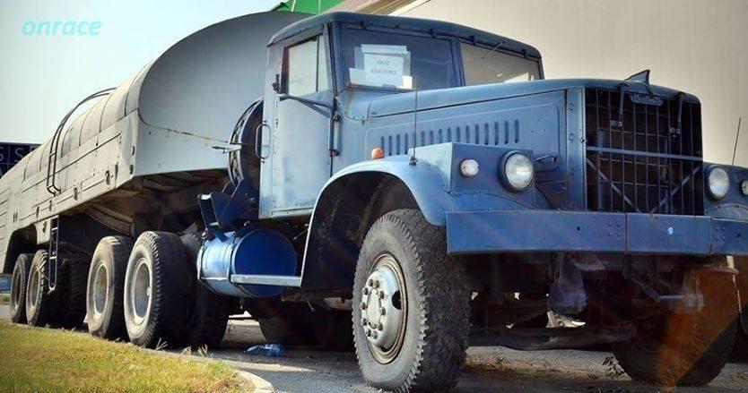 Ural-1-