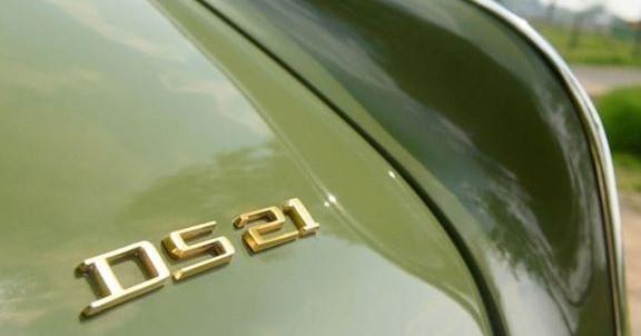 Citroen-DS-le-dandy-1967-1-(3)