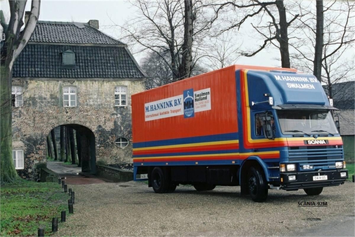 Marco-van-Meijgaarden-archief-(2)
