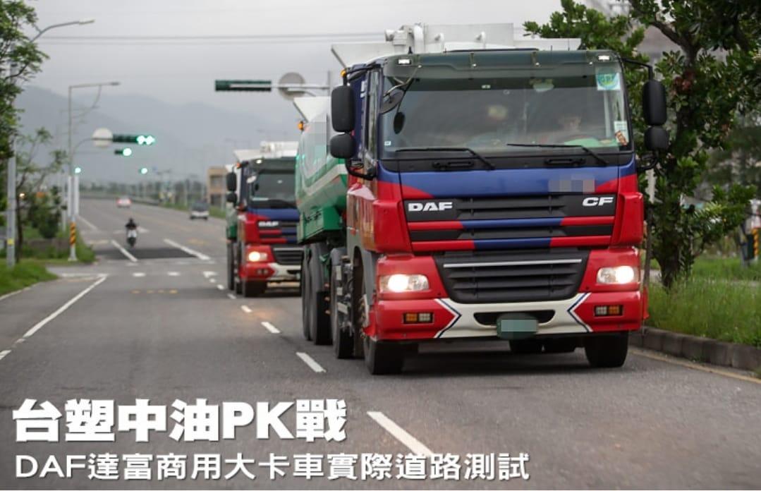 DAF-in-Taiwan